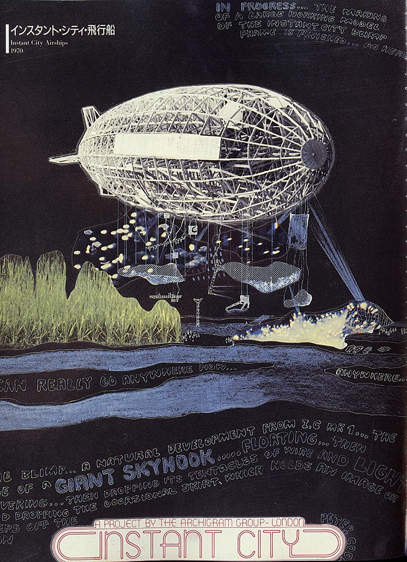 Peter_Cook(1970)-A+U_Extra_Edition-Dec-1989-52-web