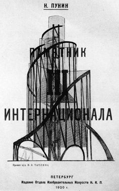 Tatlin_s poster for the monument to the third international.