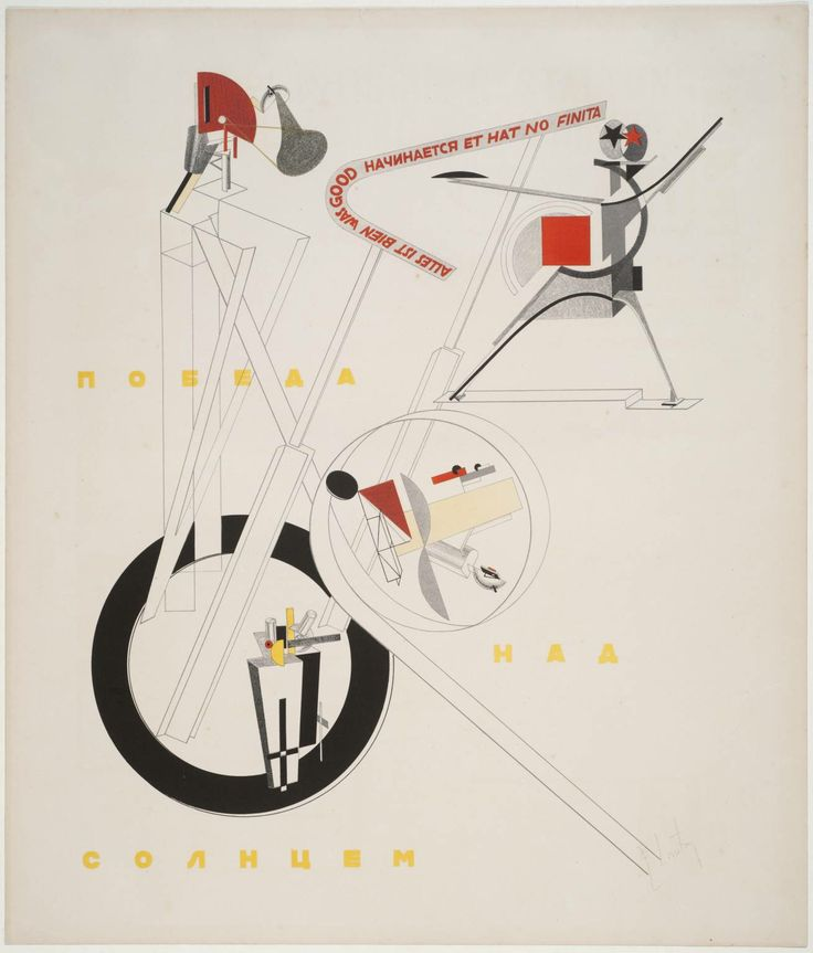 Victory Over The Sun [Poster] - El Lissitzky