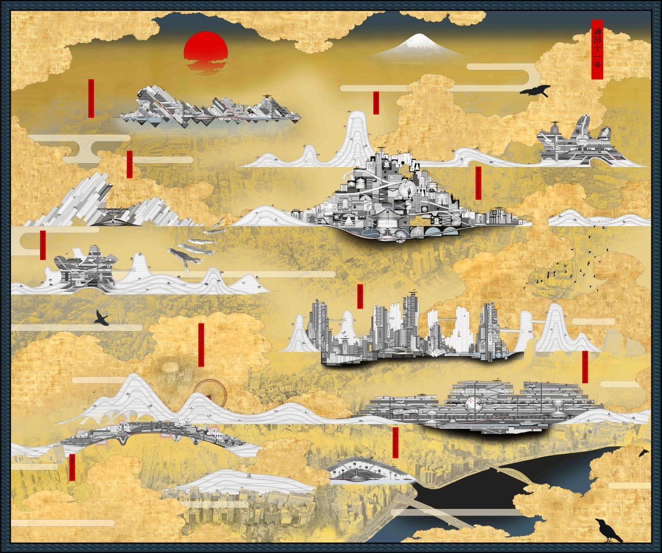 05_Sections of the eleven mountains drawn as a Byobu