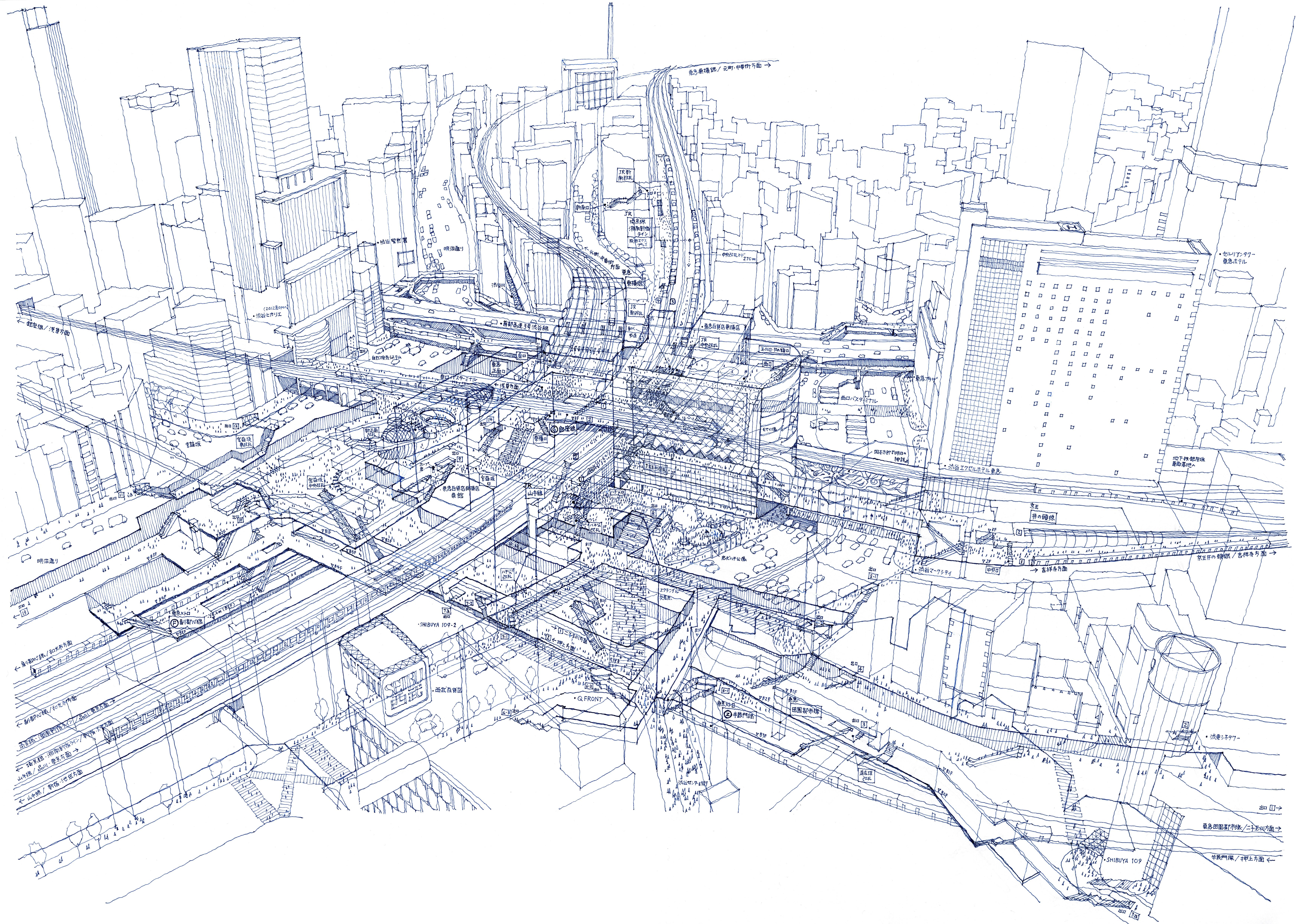 Tomoyuki Tanaka_shibuya station